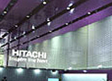 Hitachi Koki Canada Co