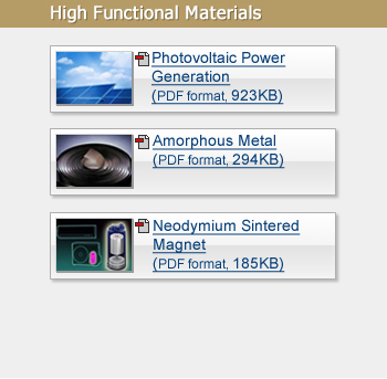High Functional Materials - Hitachi Environmental Technology Exhibit