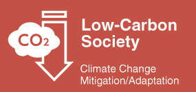 Low-Carbon Society - Climate Change Mitigation/Adaptation